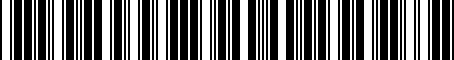Barcode for ATA7166OEM