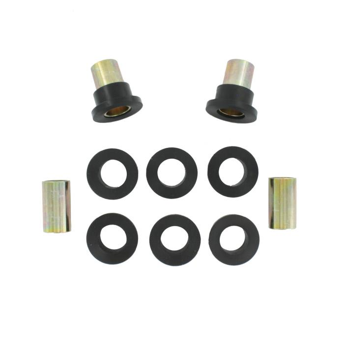 Control Arm Bushing, Front, Lower, Inner